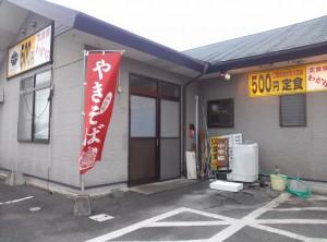 wakana 001