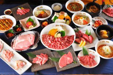 【熊本で焼肉食べ放題があるお店】安い!オススメ!23店舗情報@