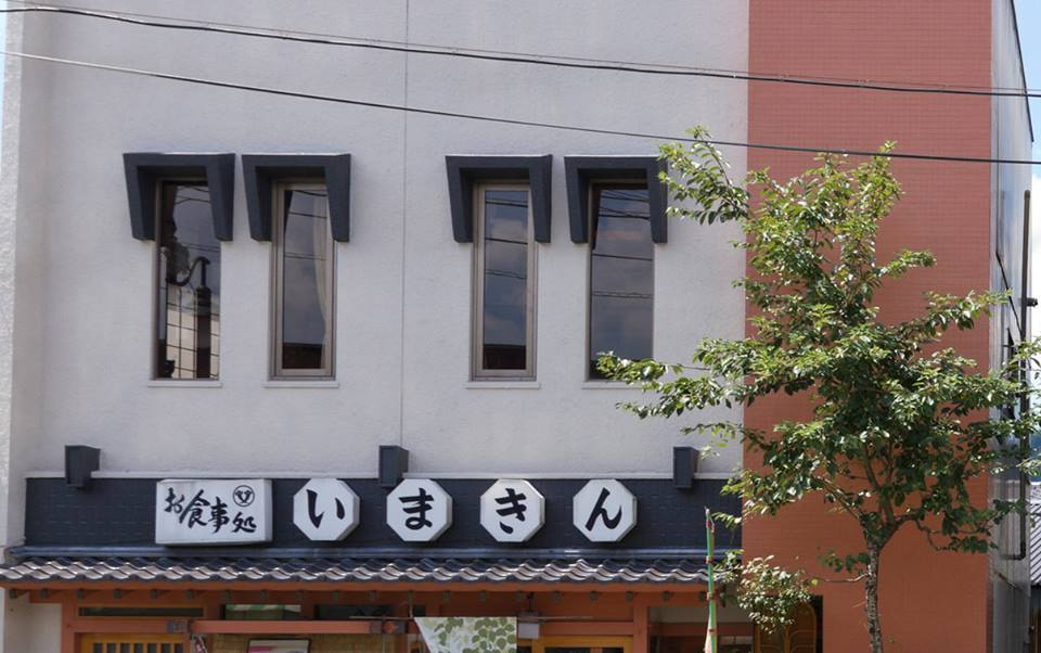【いまきん食堂】熊本阿蘇「あか牛丼」で行列の出来る店@メニュー