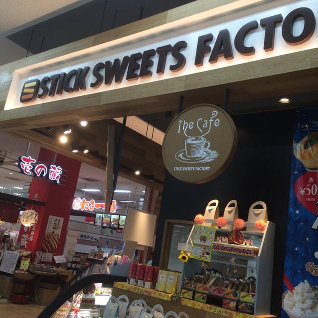【スティックスイーツファクトリー】可愛いケーキ!価格とメニュー@手土産におすすめ
