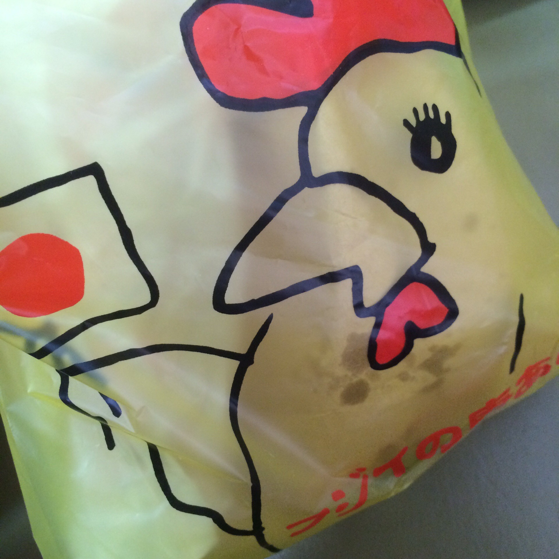 【フジイの唐揚げ】熊本田迎!おかずにピッタリ@メニュー216円100g