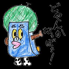 【きくちくん】ウケるw菊池のゆるキャラ@熊本弁ばりばりで人気沸騰中