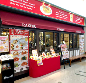 【ラケル】おこげオムライスが美味しくて虜になっちゃうお店です!!