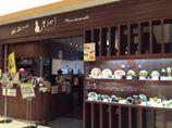 【Eki Dining そうせき】熊本駅でタイピーエンとあか牛丼が食べれちゃう店