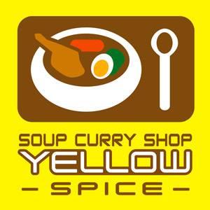 『yellow spice』熊本でスープカレーのウマい店@下通りたそがれ東館