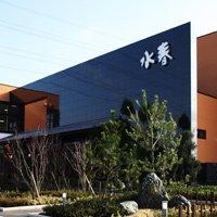 【水春亭】熊本イオンモールクレア隣の温泉の飲食店!個室もあり@メニュー