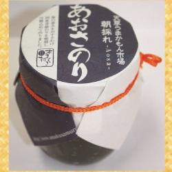 AosaTukudani