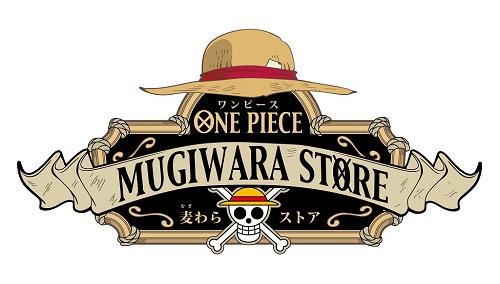 「ONE PIECE 麦わらストア」熊本イオンモールにワンピースショップがくる~~!