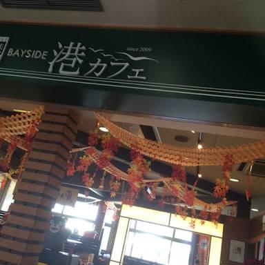 【ベイサイド港カフェ】熊本新港でご飯を食べるならココが使える!