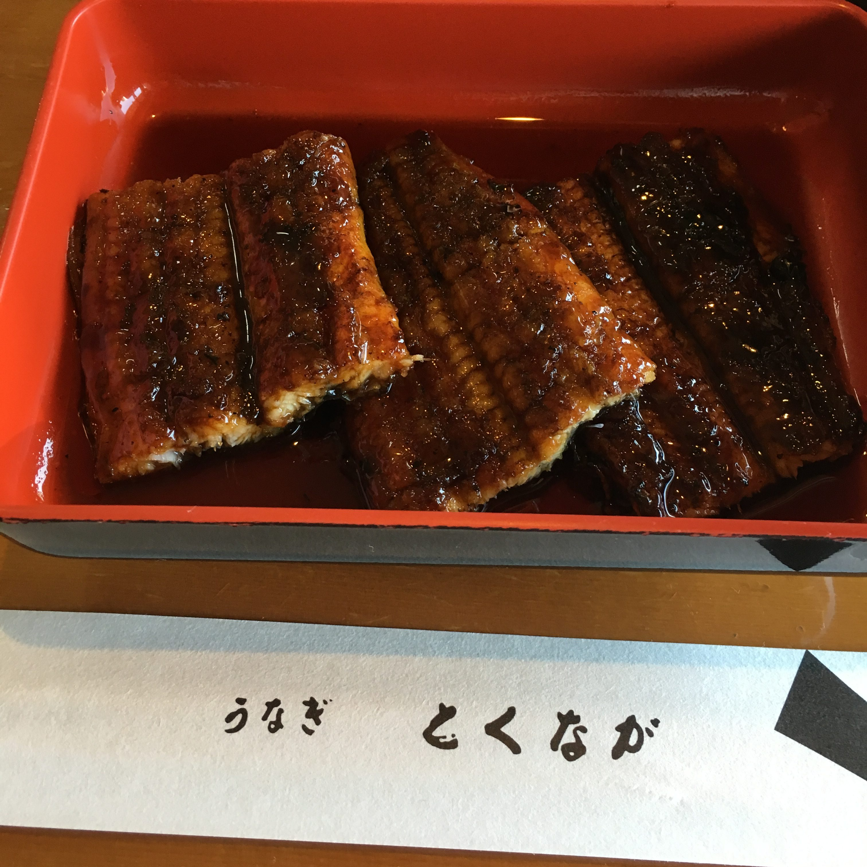 【うなぎのとくなが】熊本で美味しい鰻食べてきた@持ち帰りメニュー