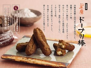 item_image_kokutou1
