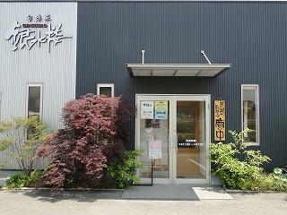 【銀水楼】松橋町きらら通りにある、バラエティー豊かなお弁当屋