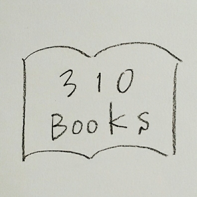 【南阿蘇村】小さな移動式、車の本屋さん「310Books」を調べてみた。