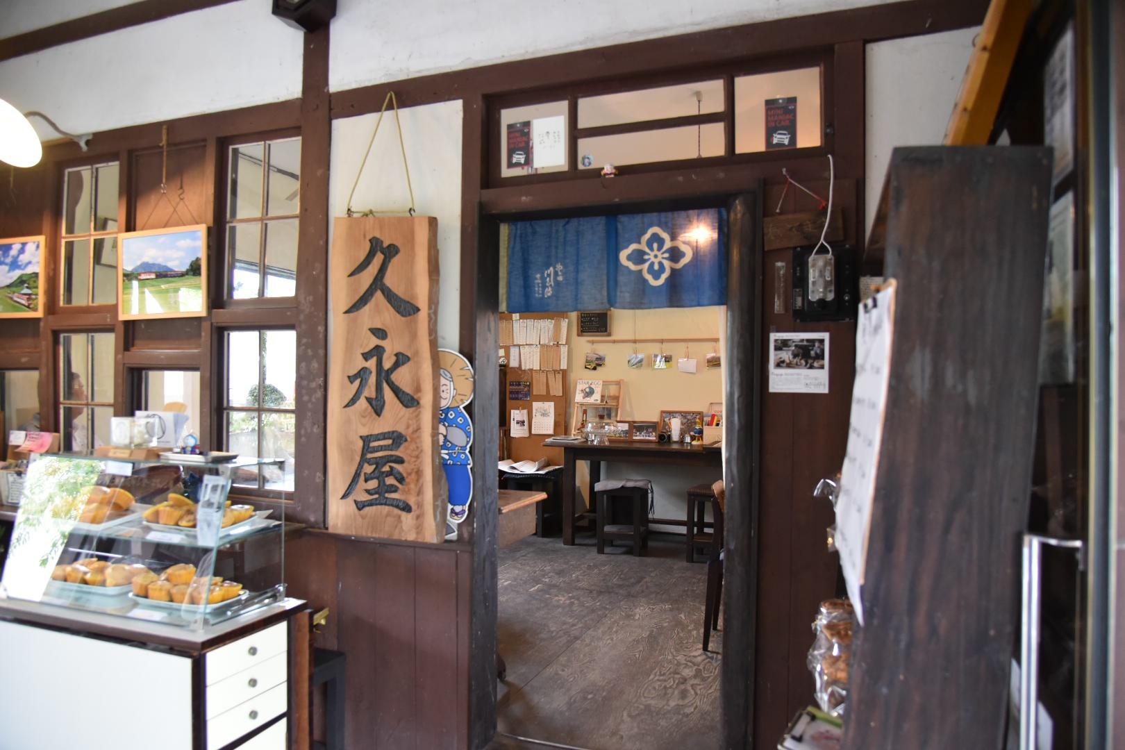 【久永屋】熊本南阿蘇の長陽駅内カフェ@シフォンケーキうま
