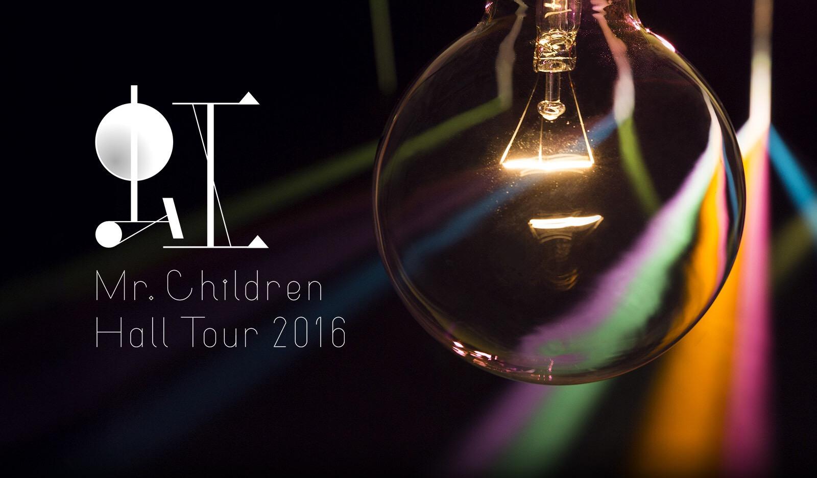 【ミスチル】熊本で追加ライブ決定『 Hall Tour 2016 虹』