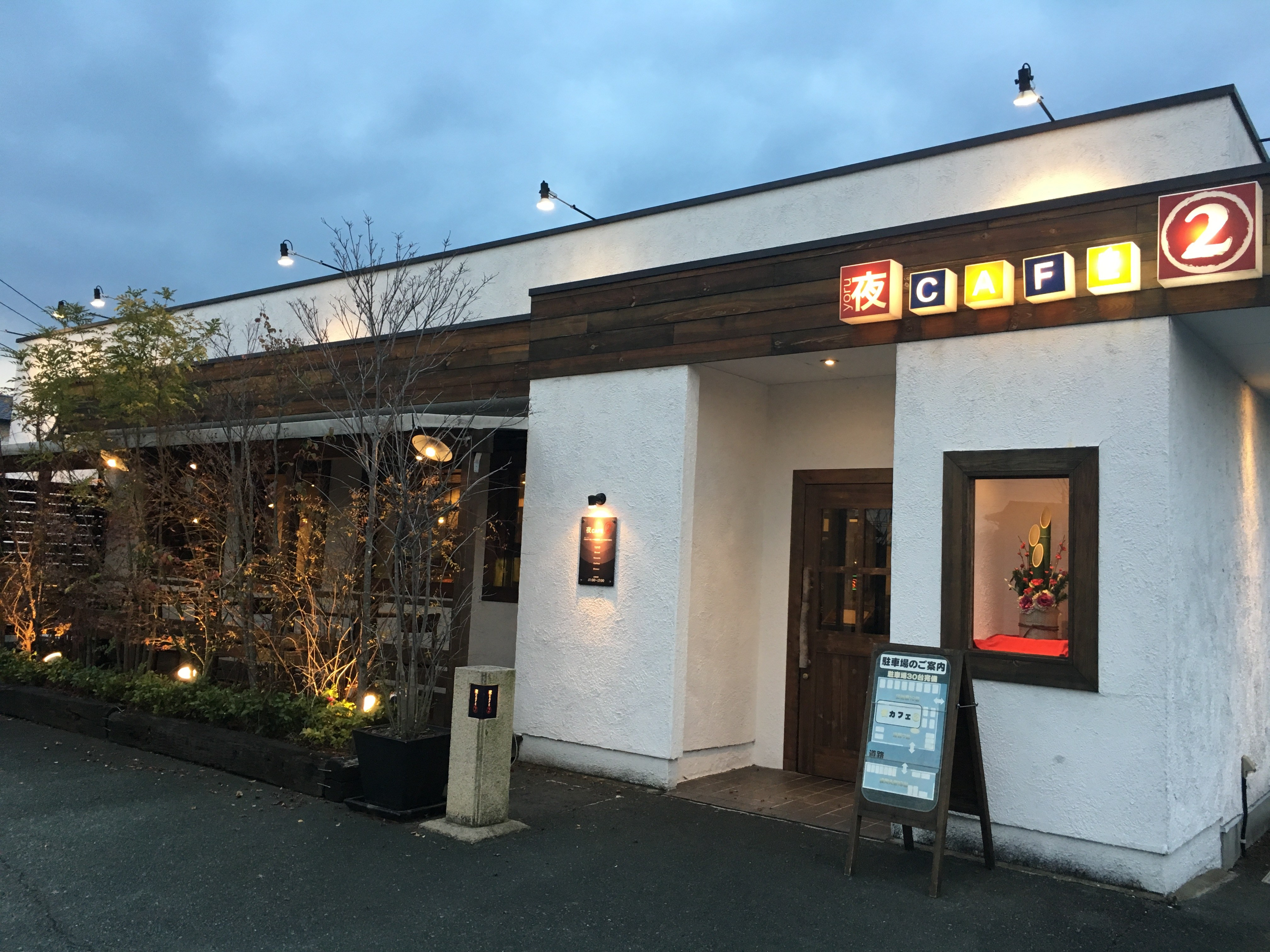 【夜カフェ2】熊本蓮台寺でランチしてきた@フレンチトースト最高