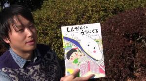 【絵本作家のぶみさん】熊本講演会10月29日に開催