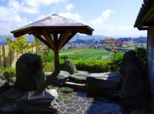 onsen-thumb-530x393-552