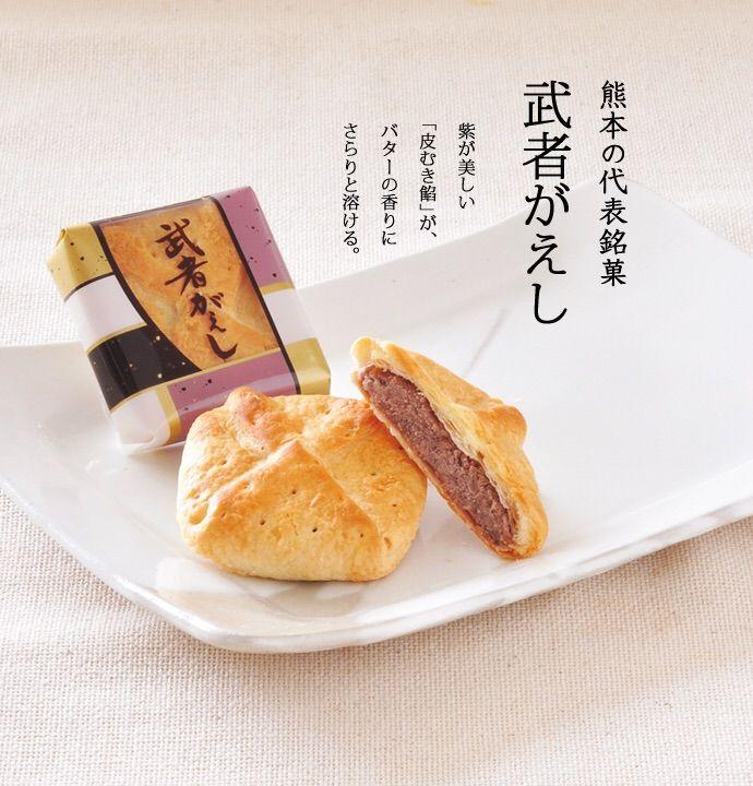 【武者がえし】ついに販売再開!売上の一部は熊本城復興に寄付