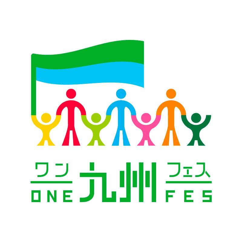 【ワン九州フェス】熊本天草!1,2万発の復興夢花火!11月27日開催