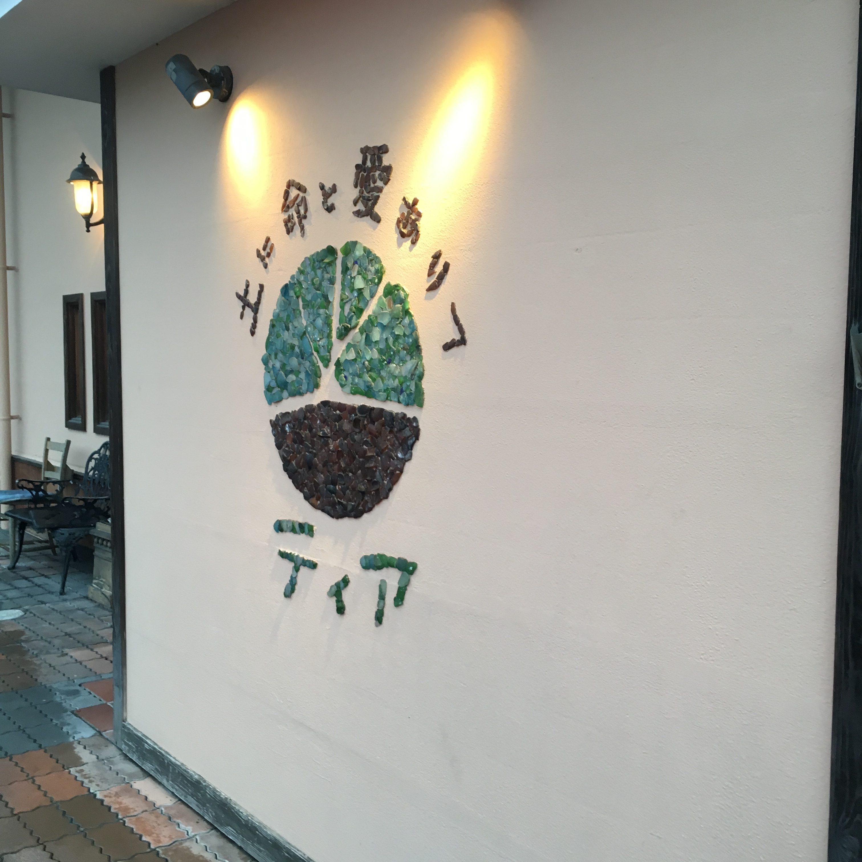 【ティア 熊本がもったいない食堂 IKOI CAFE】熊本市民会館へ移転
