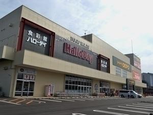 【APタウンはません】南熊本HalloDay12月1日営業再開
