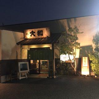 【大和寿司】熊本南区アクアドーム近く!メニュー紹介&ボリューム凄い件