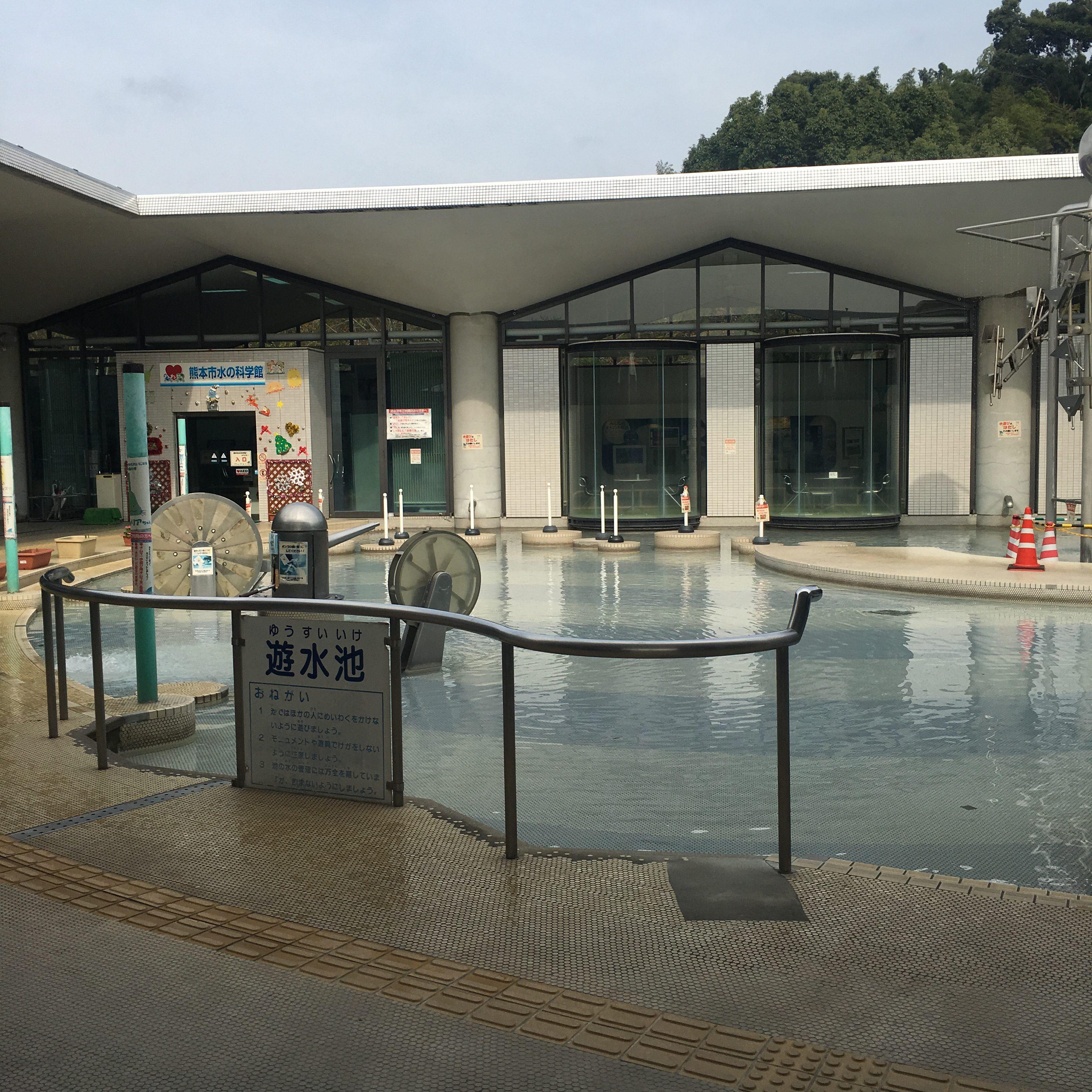【水の科学館】熊本!子どもの水遊び&公園&雨の日の暇つぶしにも最適