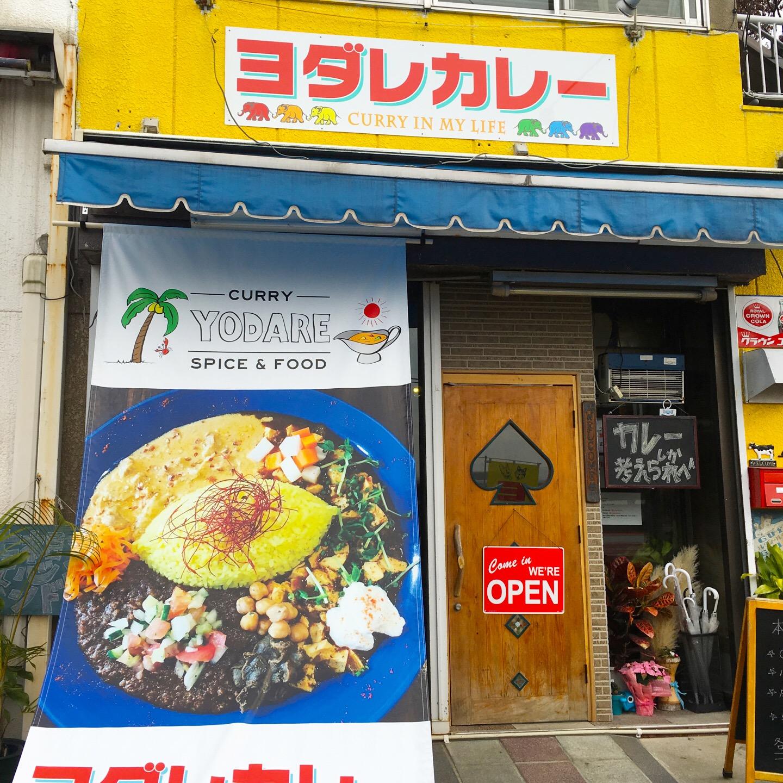 【ヨダレカレー】熊本「カレー2種類」が1皿で@メニュー紹介