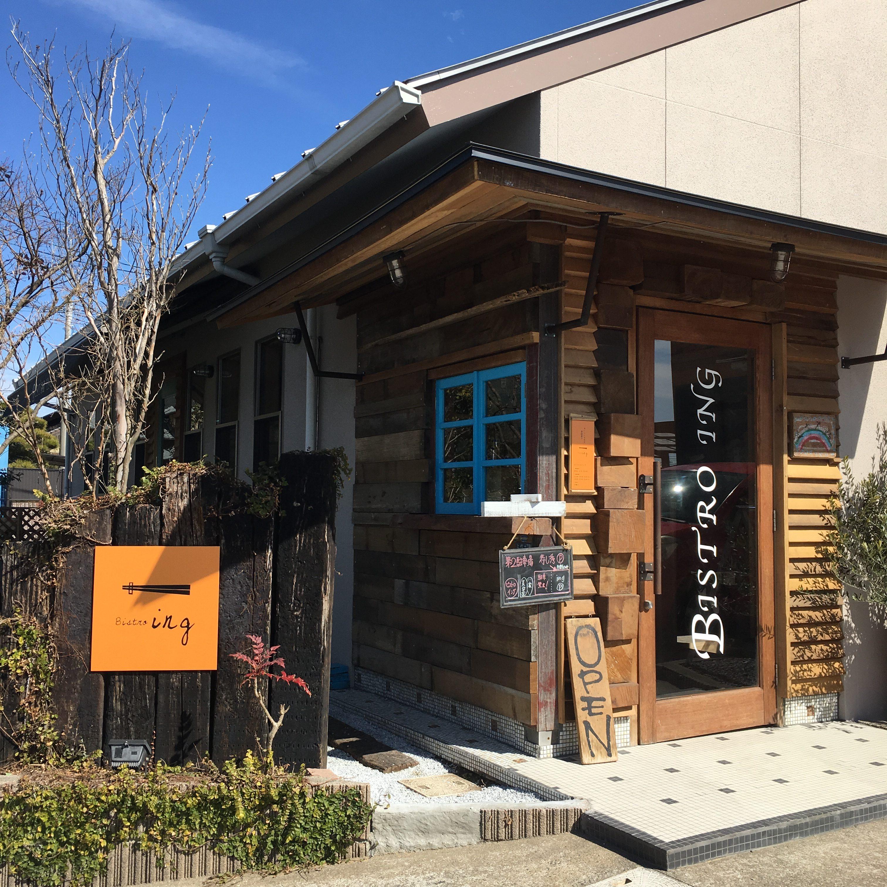 【ビストロイング】熊本上代の美味しい洋食店でランチしたよ@メニュー