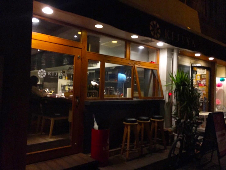 【キジヤ】熊本上乃裏!お好み焼き・鉄板焼きに行った@予約の取れない人気店