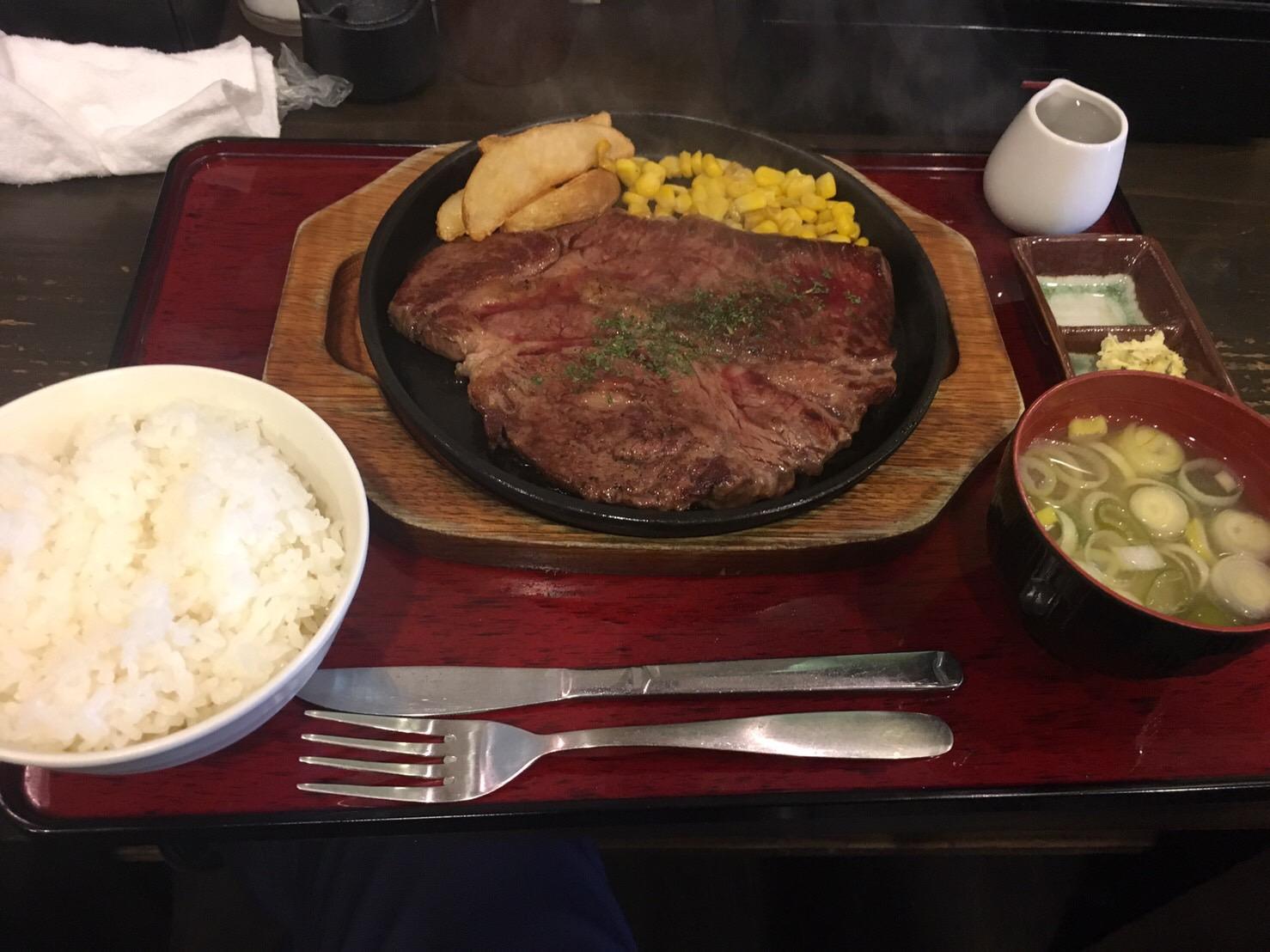【たまやん】山鹿メニュー!お好み焼き・ステーキのお店!安くて満腹