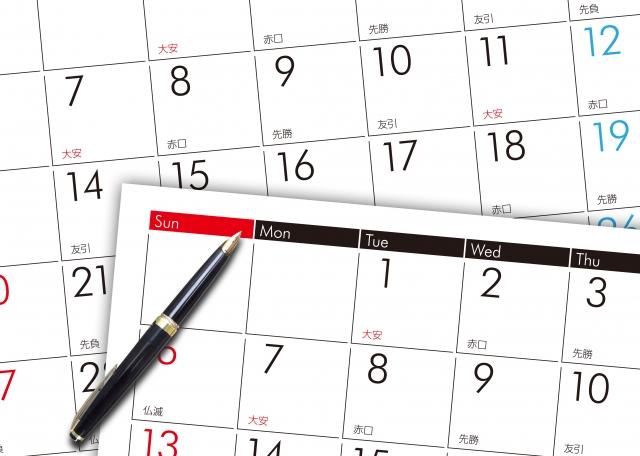 【イオンモール熊本全館オープン】3月24日!16店の新規店舗が出店