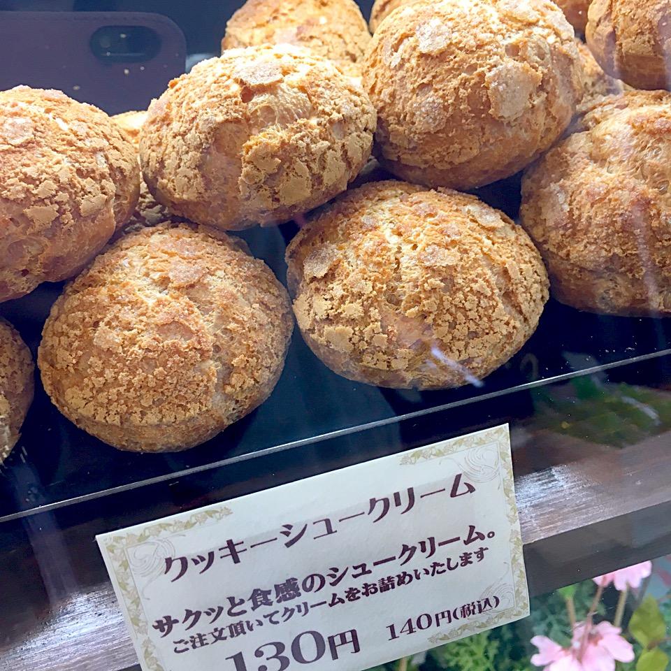 【ブローニュの森】クッキーシュー140円が、ザクザク美味しくてハマる!