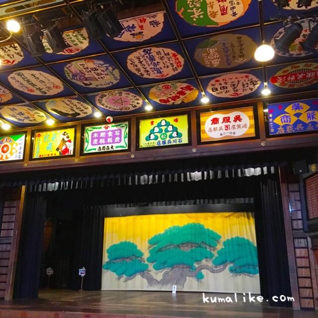 【八千代座】熊本山鹿で見学!楽しみ方提案。るろうに剣心ロケ地パート2
