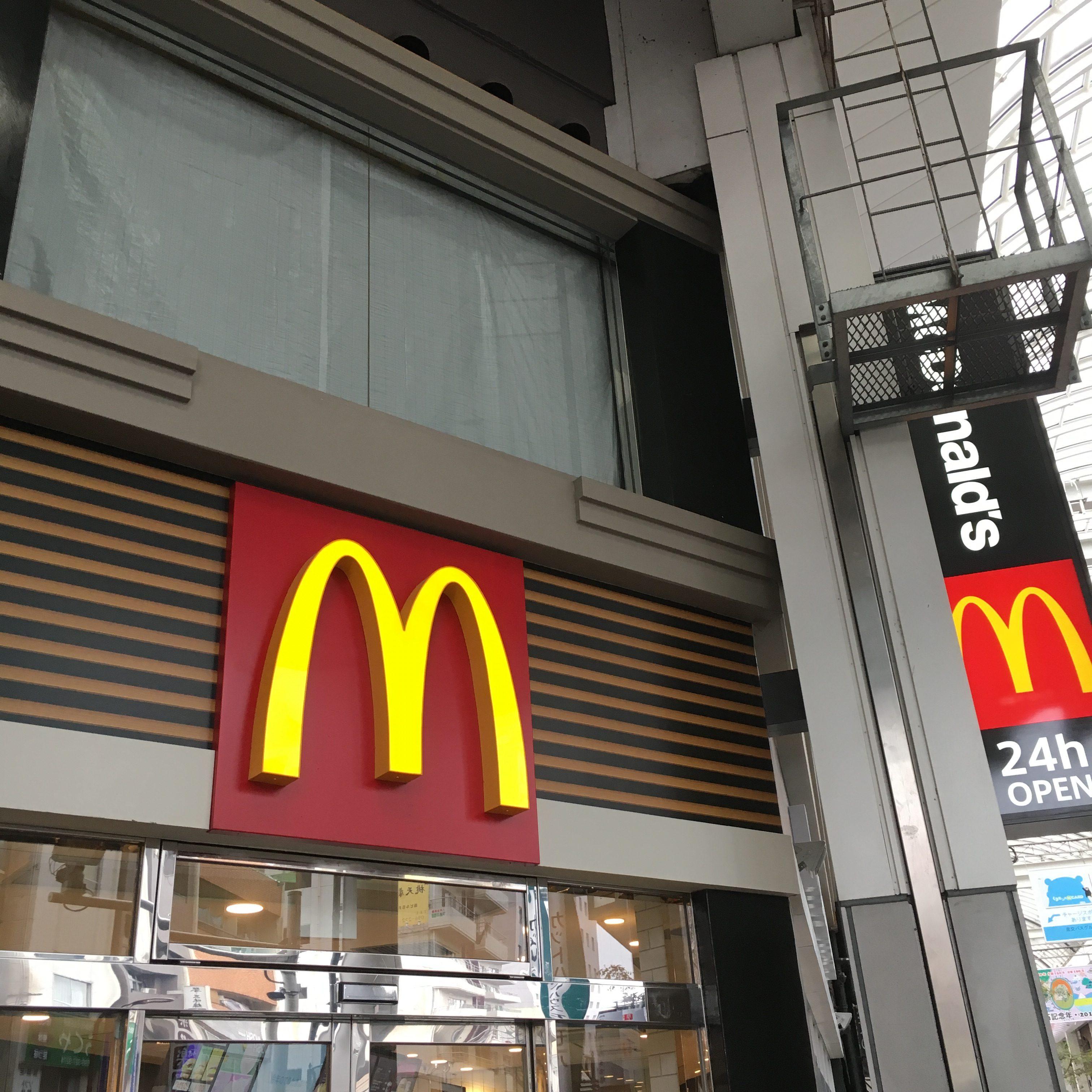【角マック】熊本新市街のマクドナルド再開!4/6までイベントやってるよ