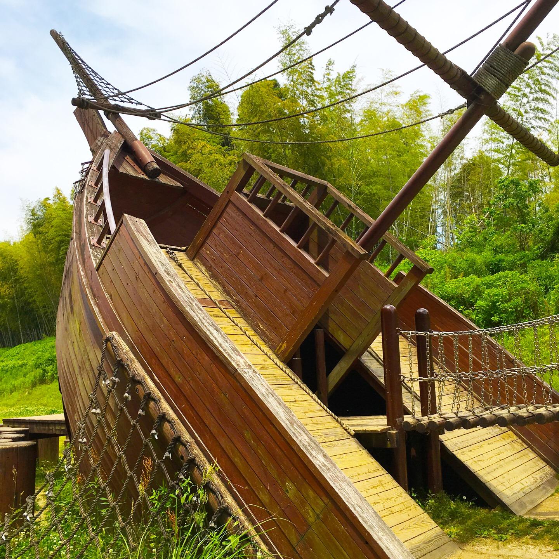 【塚原古墳公園】熊本!遊具紹介、まるで海賊船!子ども大喜び