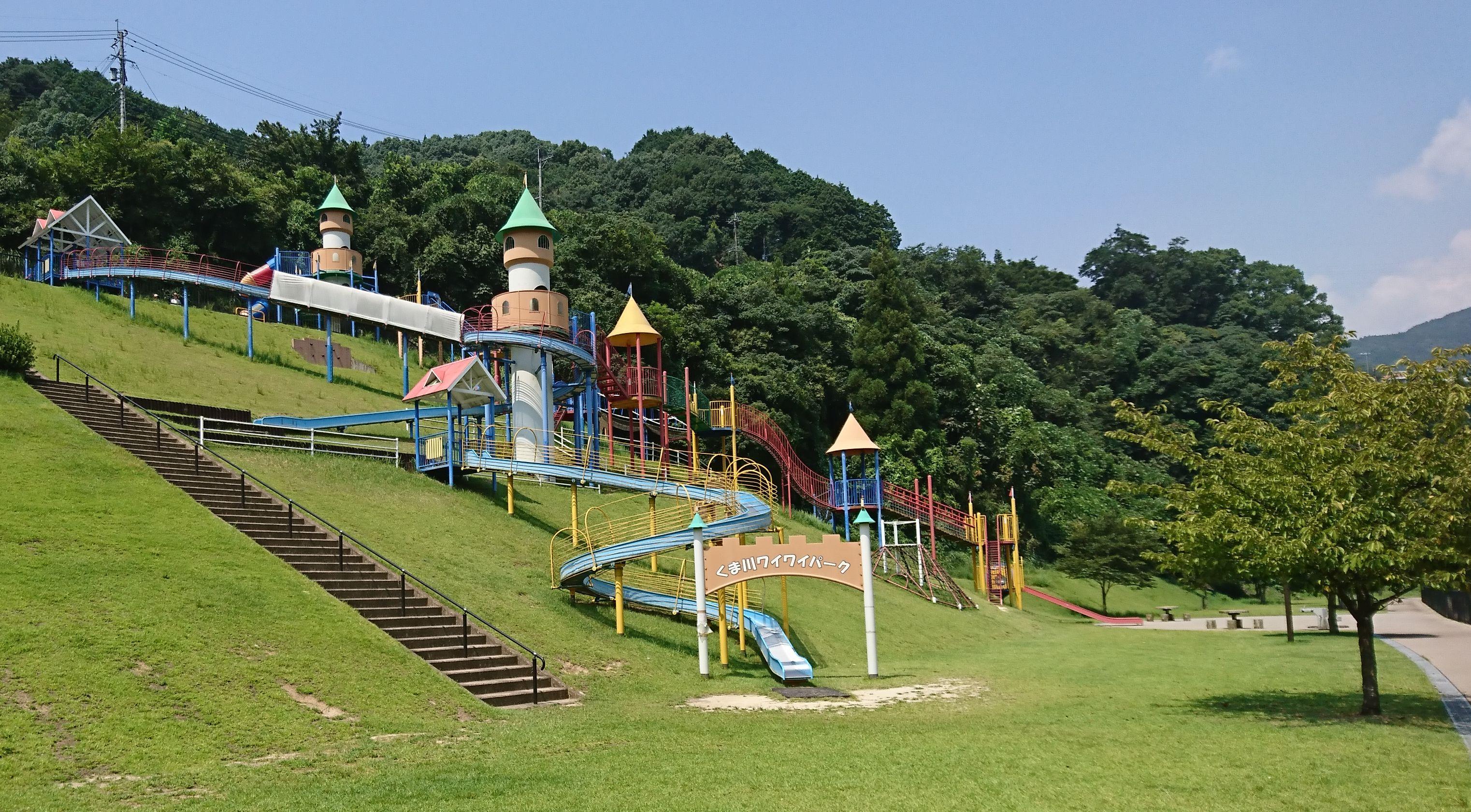 【くま川わいわいパーク】熊本!八代、水遊びもできる公園行ってきた