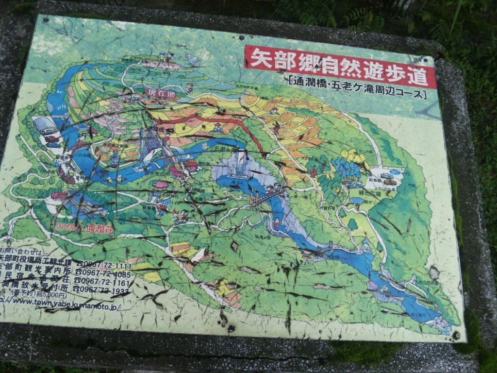通潤橋地図
