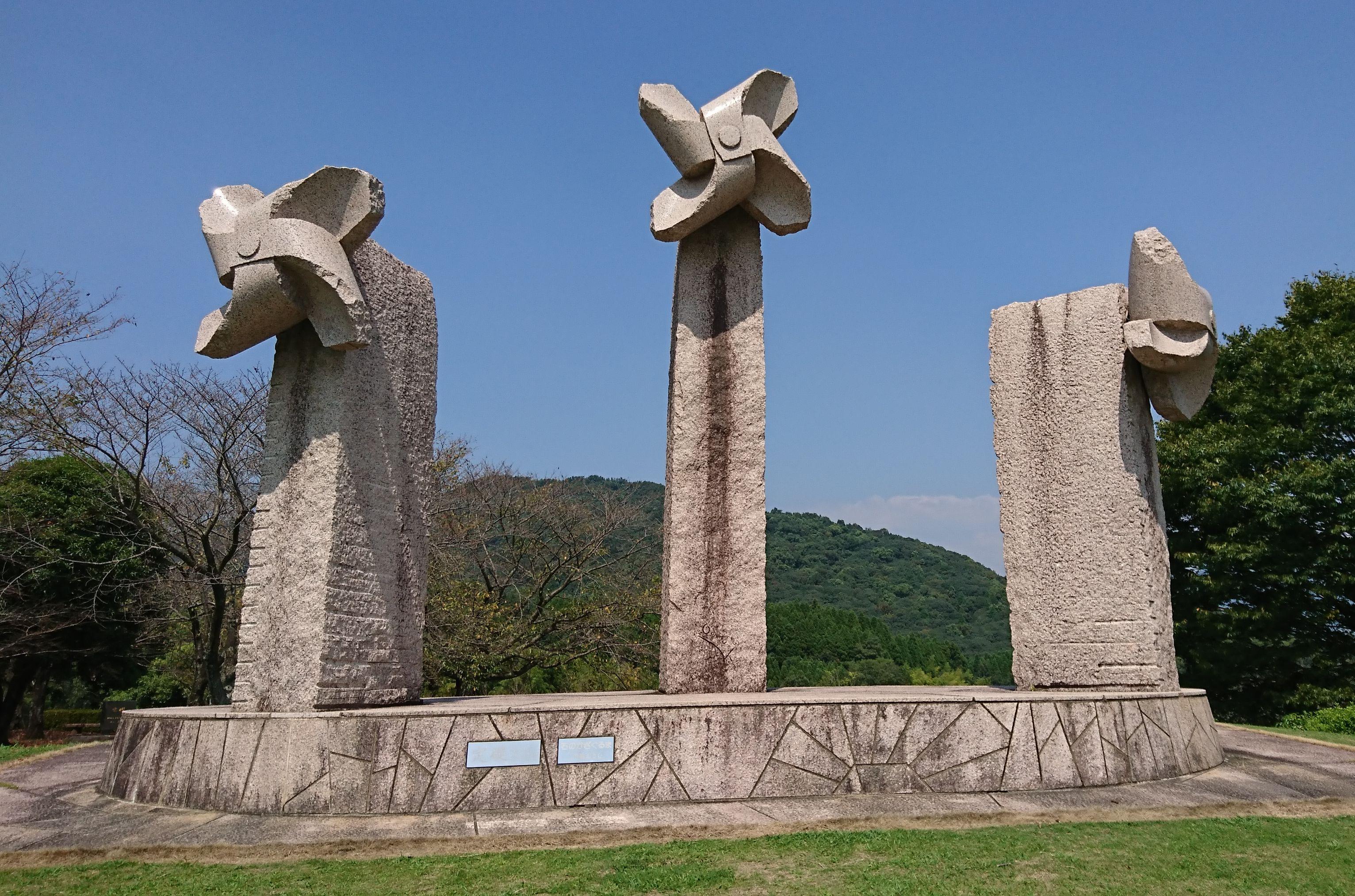 【一本松公園】山鹿市、石のかざぐるまが回る不思議な公園