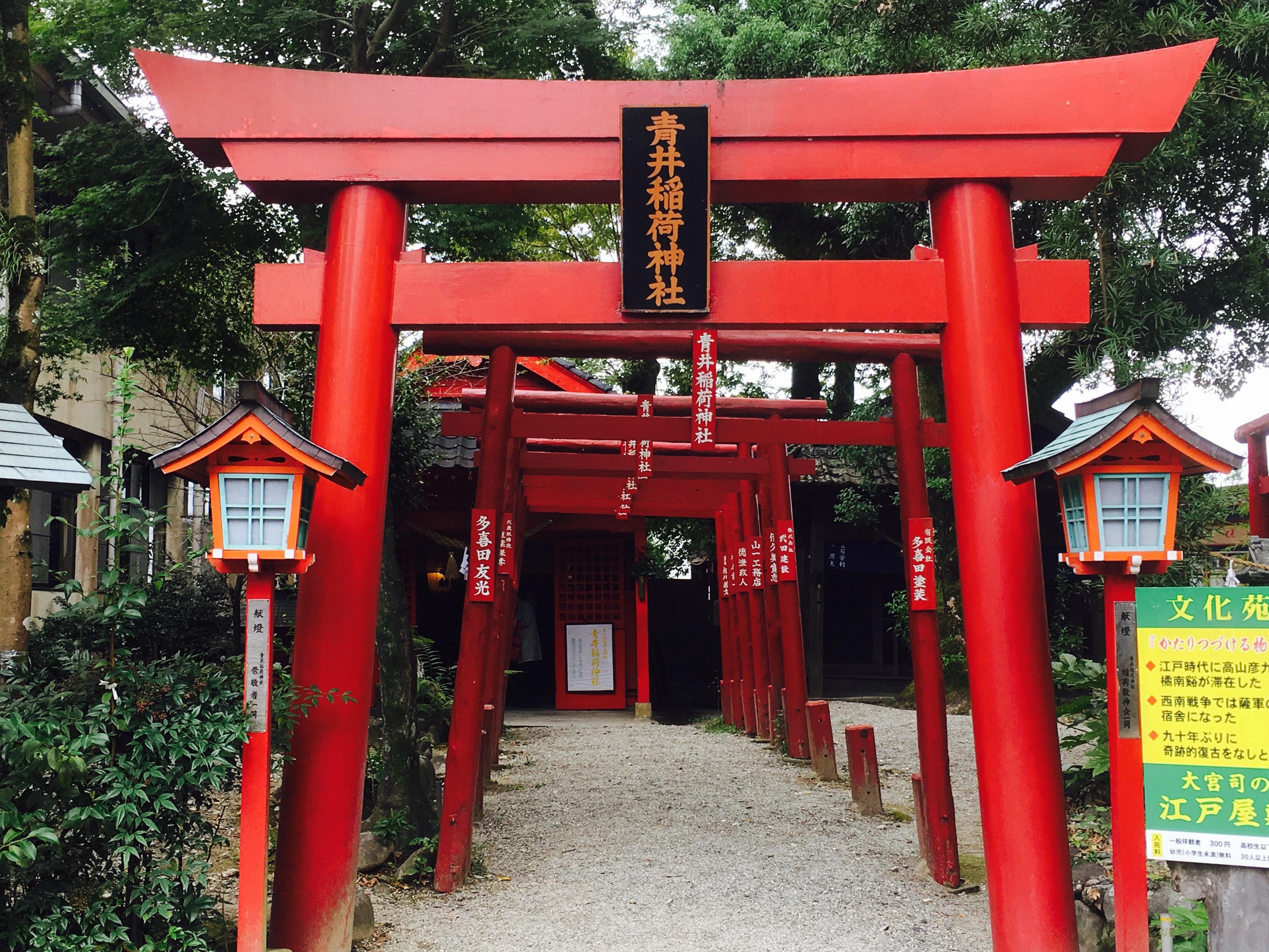 【青井阿蘇神社】人吉にある国宝にも選ばれた1200年の歴史の神社