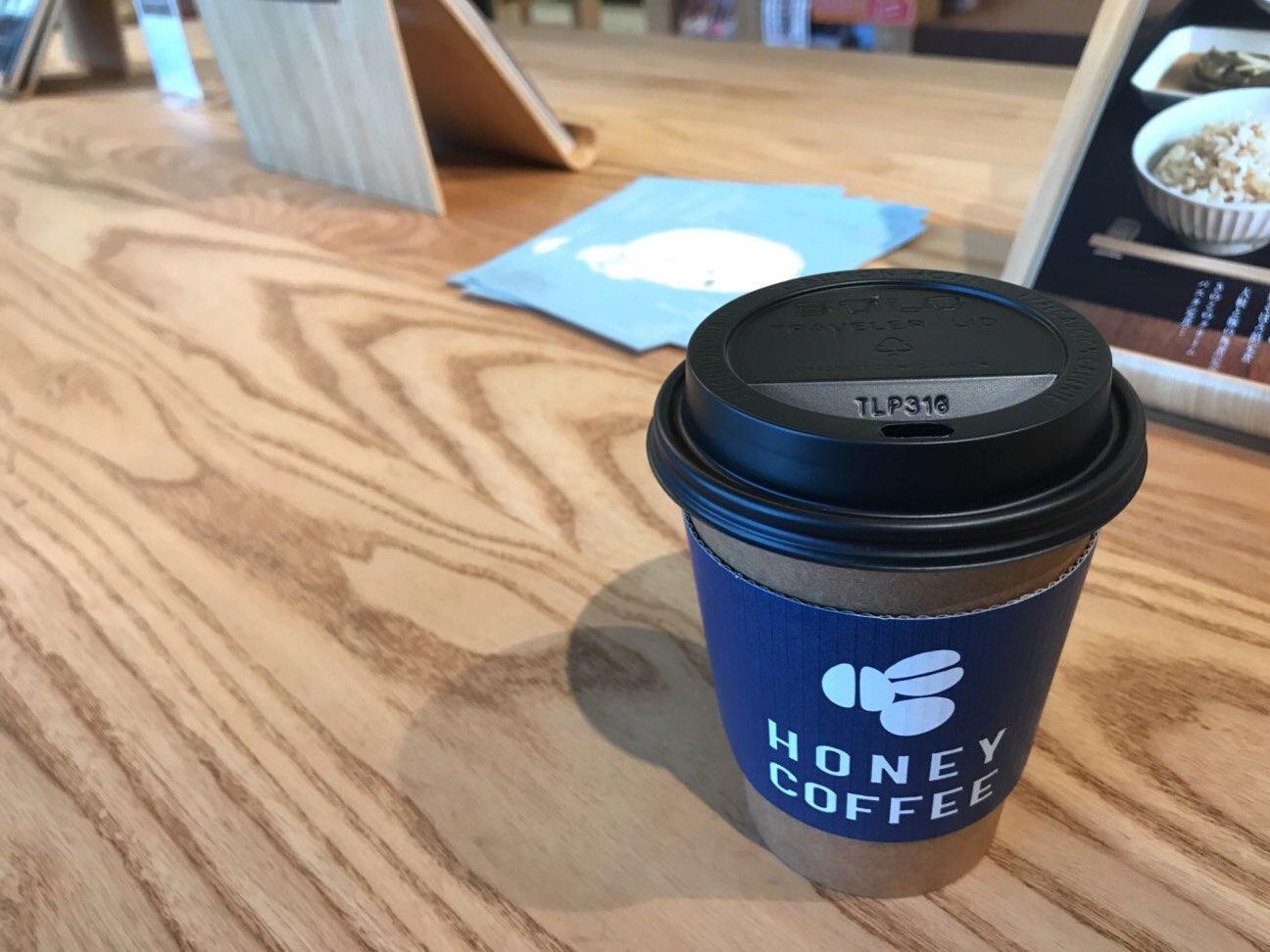 【ハニーカフェ】熊本!さくらの森TUTAYA内にある気軽にコーヒーを楽しめるお店