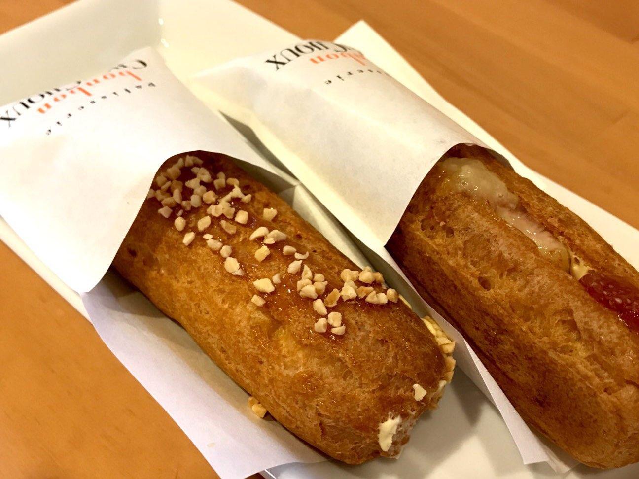 【ボンボンシュシュー】熊本東区戸島、楽しいお菓子とパンの店
