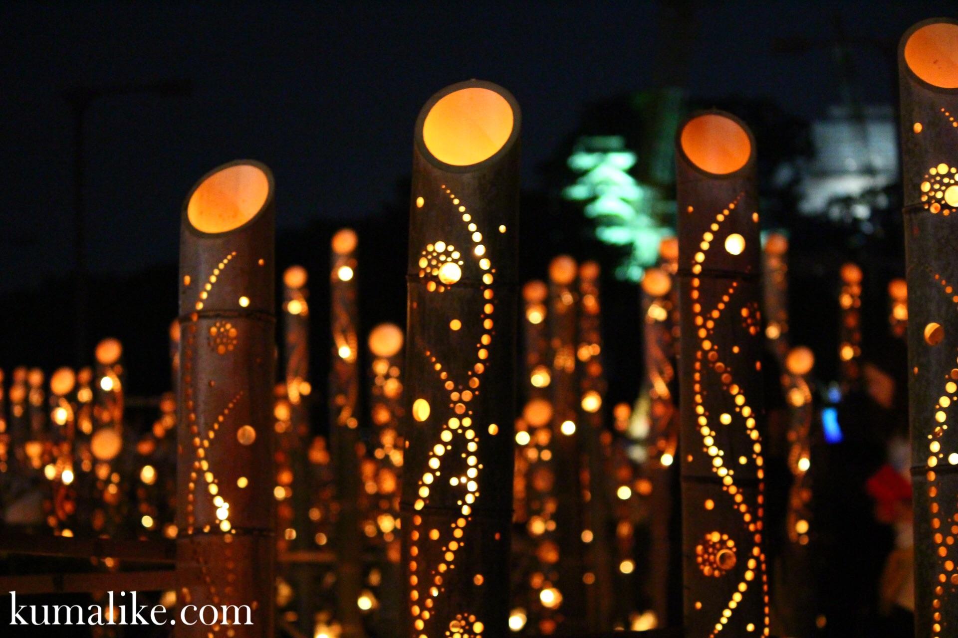【みずあかり】熊本!幻想的な灯りの祭典行った@写真沢山UP