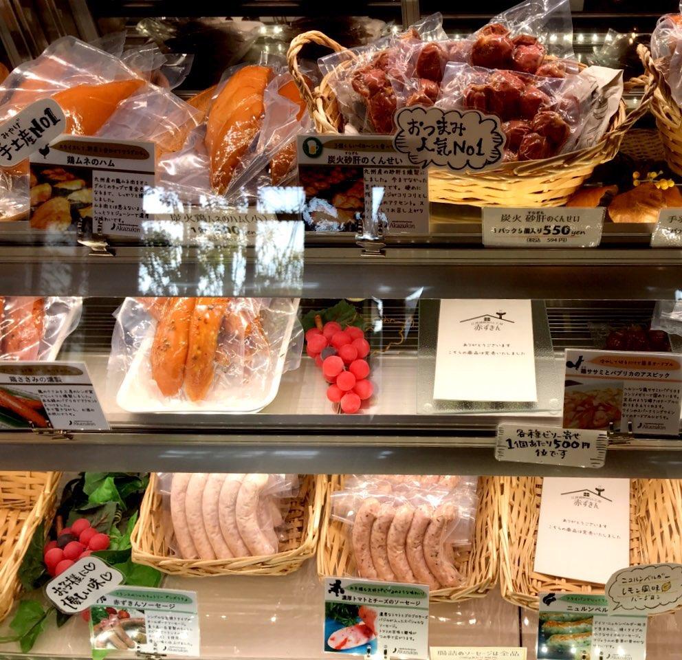 【ハム工房赤ずきん】熊本!江津湖畔にある手作りハム・ソーセージの店