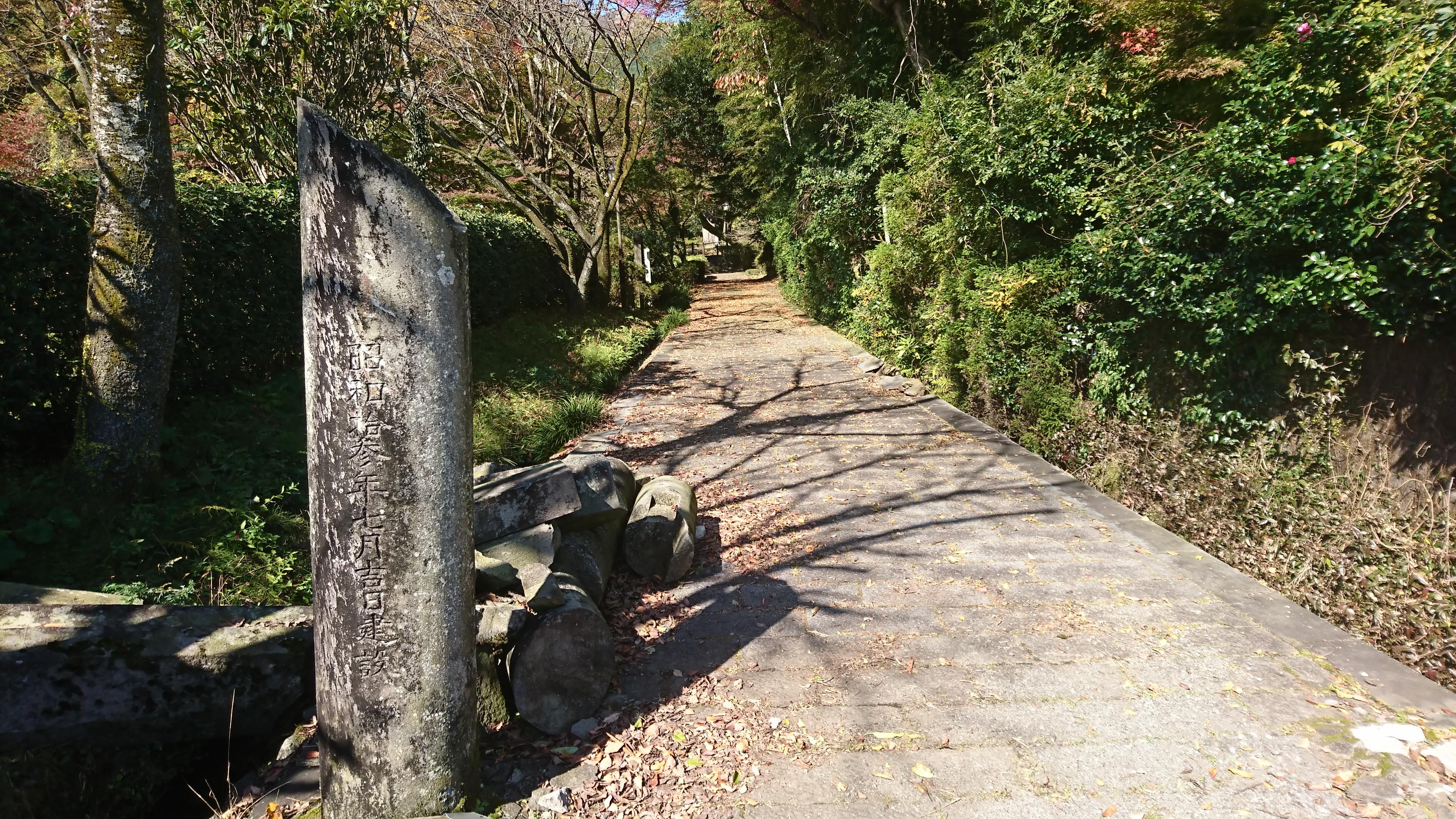 【的石御茶屋跡】阿蘇にある参勤交代時の御茶屋、紅葉の隠れたスポット