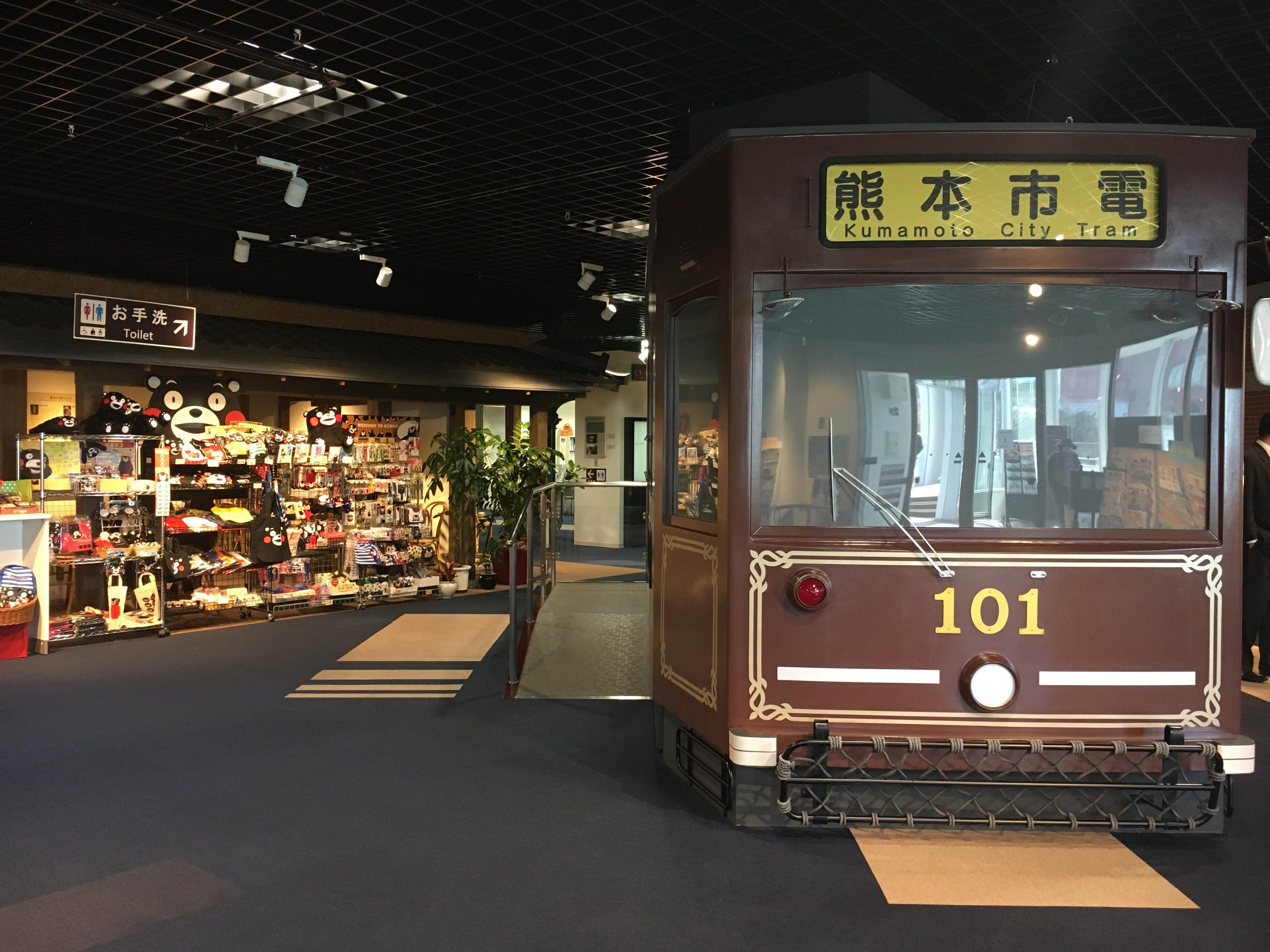 【くまもと森都心プラザ】実物大の市電を模擬運転&熊本のうんちくを学べるスポット【入場無料】