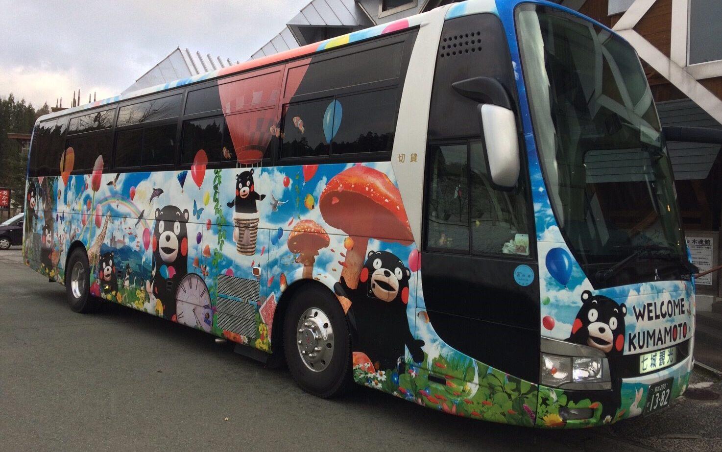 【七城観光くまモンバス】くまモンだらけのバスで団体旅行に行こう!