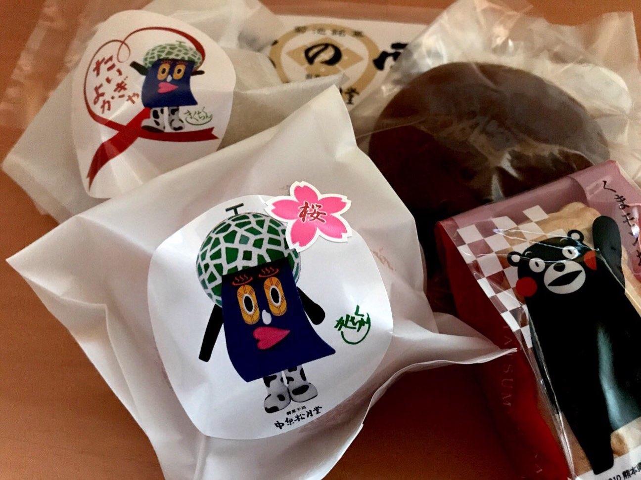 【中原松月堂】熊本!菊池市でこころのこもった和菓子をいただく
