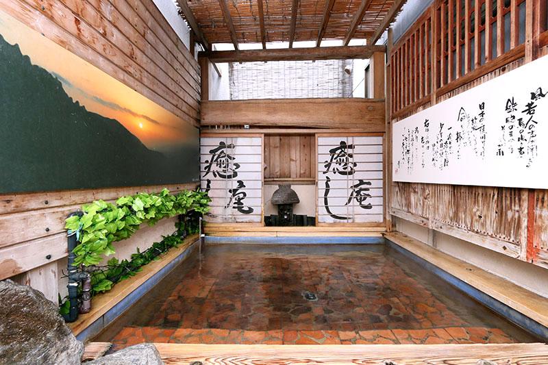 【松乃湯】植木温泉にある開湯120年の風情ある貸し切り温泉